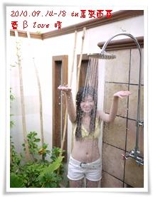 028-14禮晶海上VILLA-室內攝影