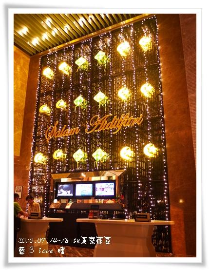 036-1普爾曼湖畔飯店-大廳