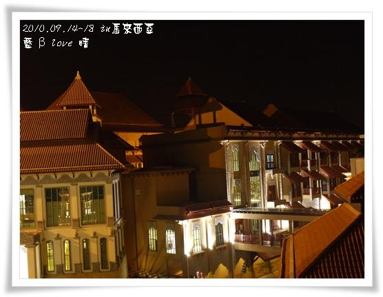 036-10普爾曼湖畔飯店-夜景
