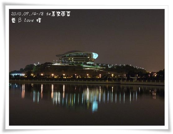 036-19普爾曼湖畔飯店-夜景