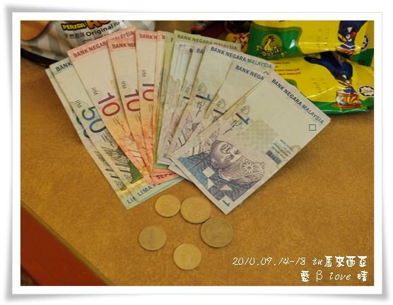 010-2錢