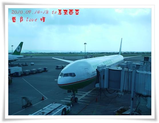 002飛機