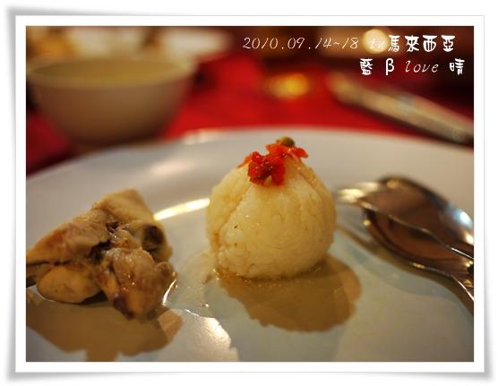 007-2古城雞粒飯