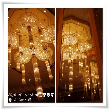 008-1美華大酒店燈飾