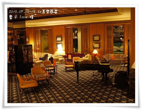 008-3美華大酒店擺飾