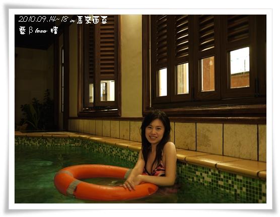 025-1禮晶海上VILLA-房間泳池