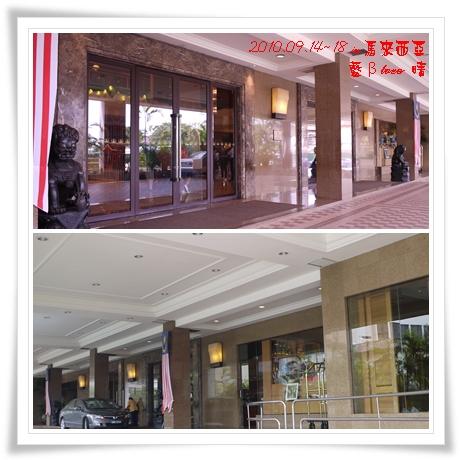 012-3美華大酒店門口