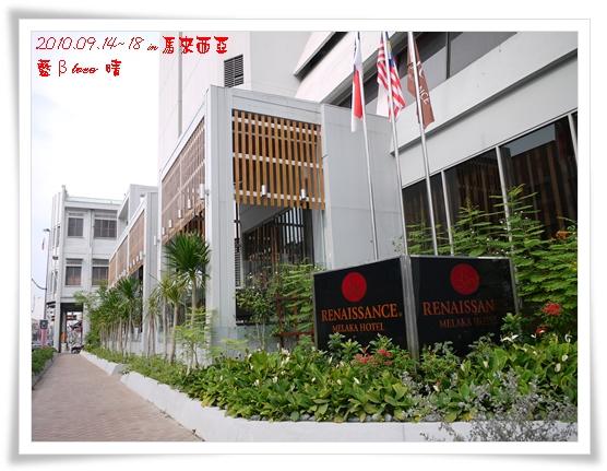 012-5美華大酒店白天