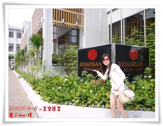012-6美華大酒店白天