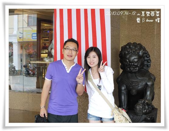 014我和台灣領隊小盧