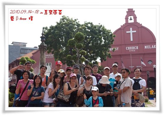 015-12紅屋團體照
