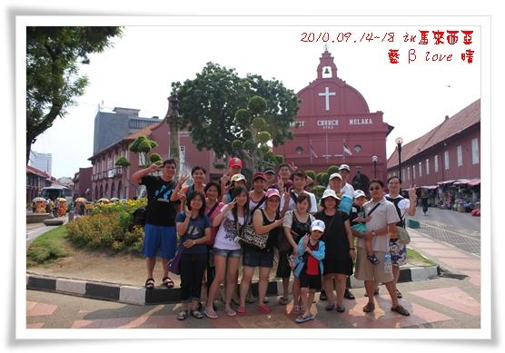 015-11紅屋團體照