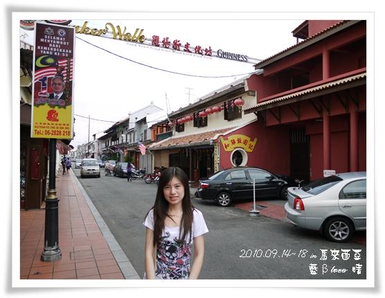 016-3雞場街文化坊