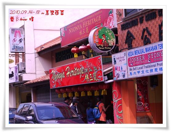 017-6雞場街文化坊-林三龍繡珠坊