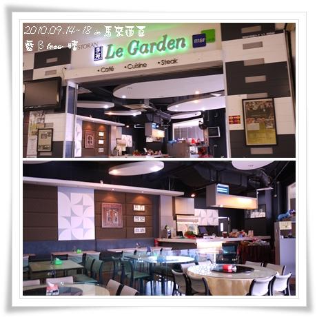 018-1中餐-李苑