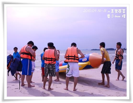 021-8黃金海岸-香蕉船