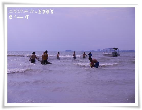 021-12黃金海岸-牽罟