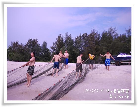 021-15黃金海岸-牽罟