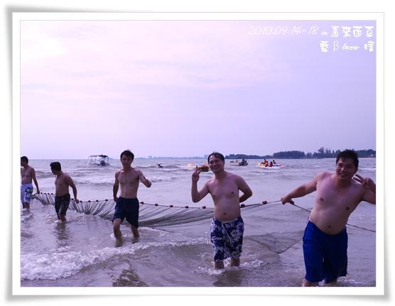 021-13黃金海岸-牽罟