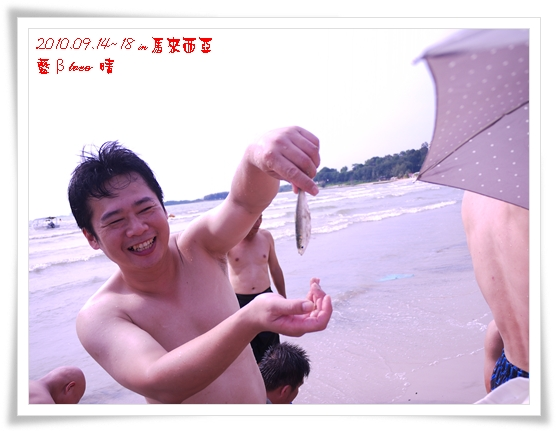 021-19黃金海岸-牽罟撈到的最大的魚