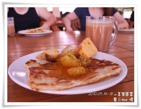 022-7禮晶海上VILLA-印度拉餅與拉茶