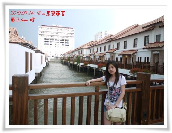 022-39禮晶海上VILLA-水上屋