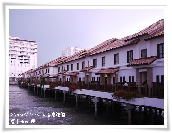 022-41禮晶海上VILLA-水上屋