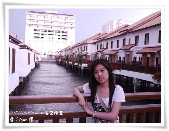 022-43禮晶海上VILLA-水上屋