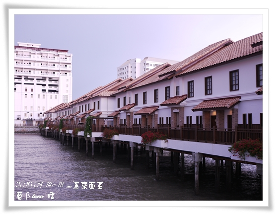 022-44禮晶海上VILLA-水上屋