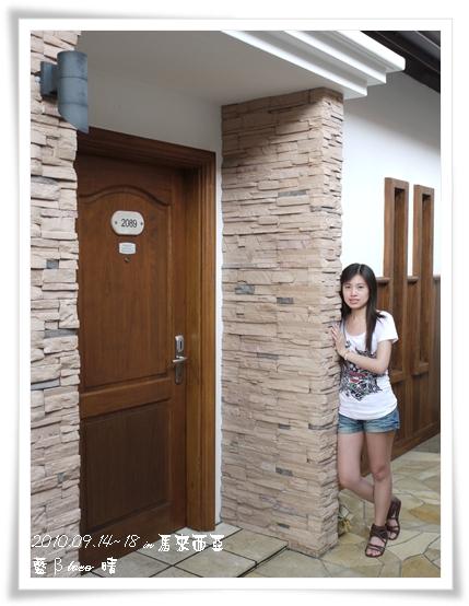 022-47禮晶海上VILLA-水上屋