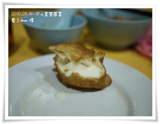 023-3晚餐-豪華海鮮餐廳-炸冰淇淋