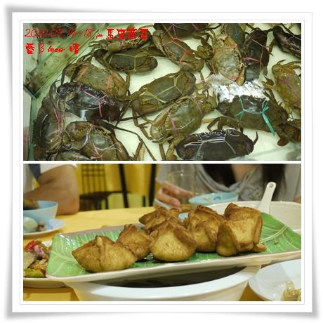 023-2晚餐-豪華海鮮餐廳