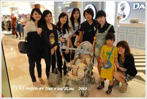 Dazzling-19