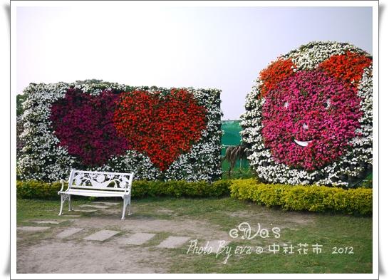花市-04