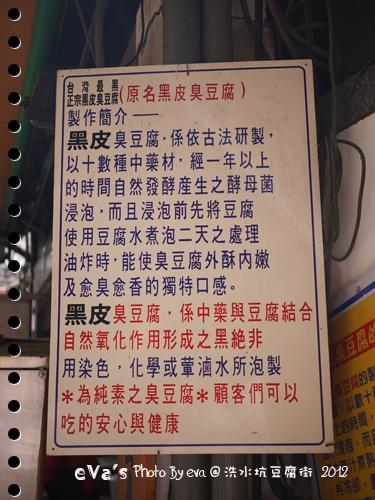 豆腐-09