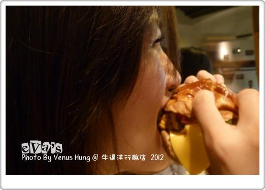 牛逼餓-30