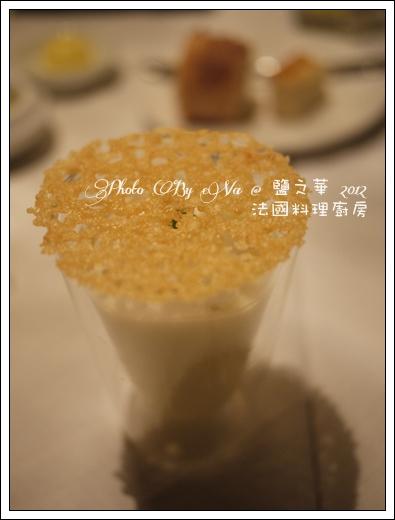 鹽之華-11