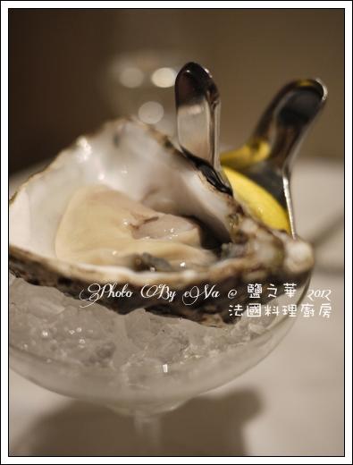 鹽之華-06