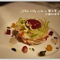 鹽之華-08