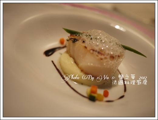 鹽之華-13