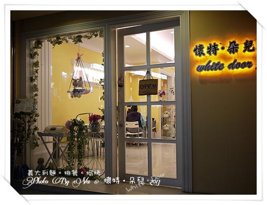 White Door-01