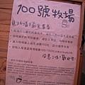 IMG_3904
