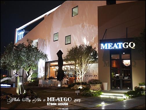 MEATGO-01.jpg