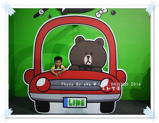 LINE-39.jpg