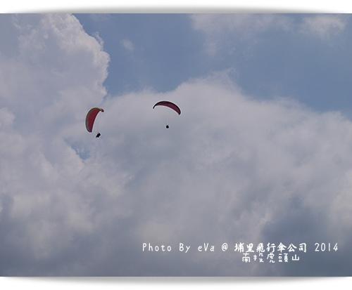 飛-15.jpg