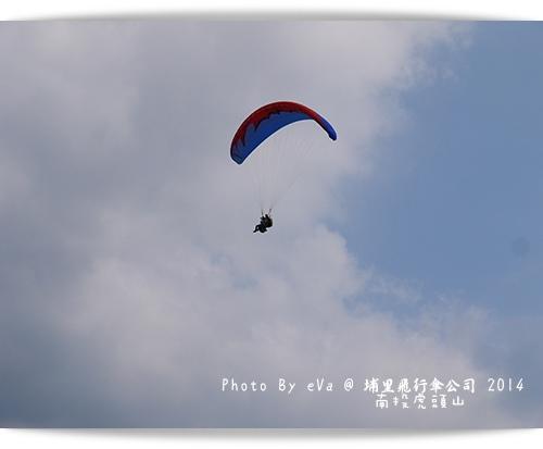 飛-16.jpg