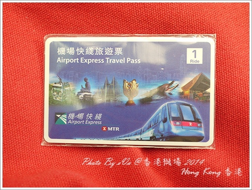 HK DAY1-05-香港機場.jpg