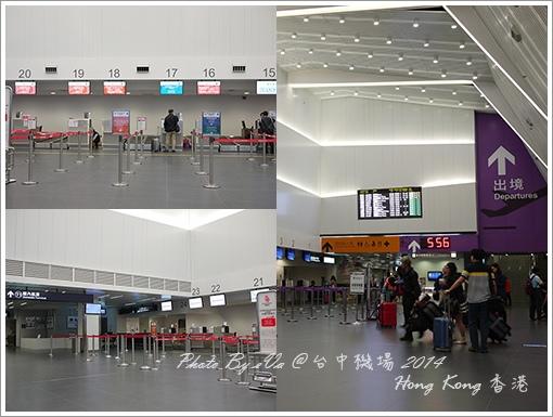 HK DAY1-02-台中機場-1.jpg