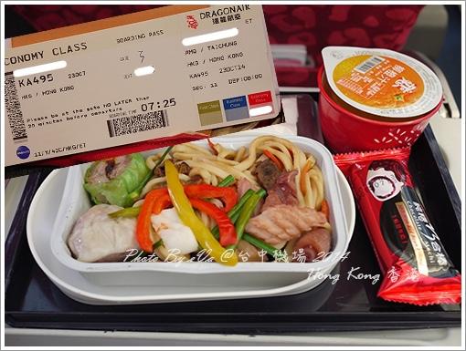 HK DAY1-04-台中機場-3.jpg