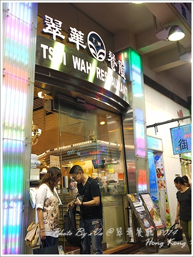 HK DAY1-26-翠華餐廳-2.jpg